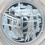 Приднестровье, 10 рублей (2019 г.)