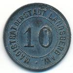 Ландсберг-на-Варте., 10 пфеннигов