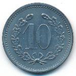 Лауф., 10 пфеннигов (1917 г.)