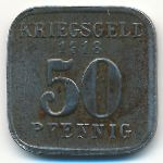 Штеркраде., 50 пфеннигов (1918 г.)