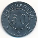 Штральзунд., 50 пфеннигов (1917 г.)