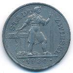 Цвизель., 10 пфеннигов (1920 г.)