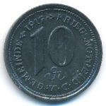 Вайлер., 10 пфеннигов (1917 г.)