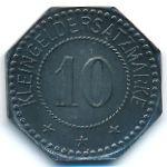 Людвигсхафен., 10 пфеннигов
