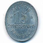 Мюльхайм., 15 пфеннигов (1918 г.)