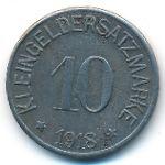 Найла., 10 пфеннигов (1918 г.)