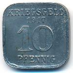 Нойвид., 10 пфеннигов (1917 г.)