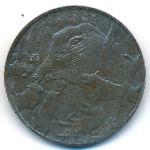 Ольденбург., 1/2 марки (1917 г.)