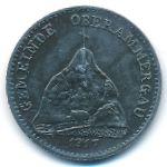 Обераммергау., 10 пфеннигов (1917 г.)