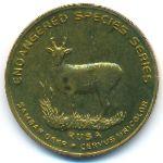 Малайзия, 25 сен (2003 г.)