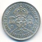 Великобритания, 2 шиллинга (1939 г.)