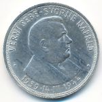 Словакия, 50 крон (1944 г.)