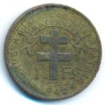 French Equatorial Africa, 1 franc, 1942