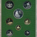 Лесото, Набор монет (1980 г.)