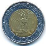 Сан-Марино, 500 лир (1995 г.)