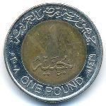 Египет, 1 фунт (2008 г.)