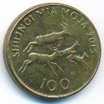 Танзания, 100 шиллингов (2015 г.)