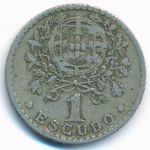 Португалия, 1 эскудо (1928–1965 г.)