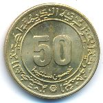 Алжир, 50 сентим (1975 г.)