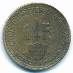 Монако, 1 франк (1926 г.)