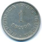 Мозамбик, 1 эскудо (1950 г.)