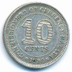 Малайя, 10 центов (1939 г.)