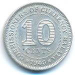 Малайя, 10 центов (1943 г.)