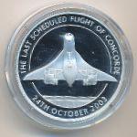 Восточные Карибы, 10 долларов (2003 г.)