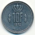 Люксембург, 10 франков (1972 г.)