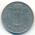 Бельгия, 1 франк (1950–1988 г.)