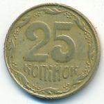 Украина, 25 копеек (2008 г.)