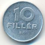 Венгрия, 10 филлеров (1988 г.)