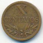 Португалия, 10 сентаво (1959–1968 г.)