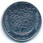 Ватикан, 100 лир (1975 г.)