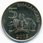 Свазиленд, 5 эмалангени (2015 г.)