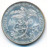 Тунис, 1 динар (1970 г.)