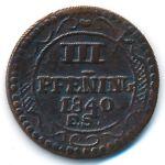 Висмар, 3 пфеннига (1840 г.)