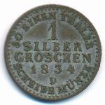 Пруссия, 1 грош (1834 г.)