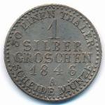 Пруссия, 1 грош (1846 г.)