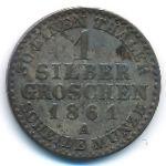 Пруссия, 1 грош (1861 г.)
