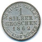 Пруссия, 1 грош (1862 г.)