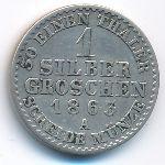 Пруссия, 1 грош (1863 г.)