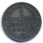 Пруссия, 1 грош (1864 г.)