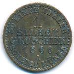Пруссия, 1 грош (1866 г.)