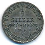 Пруссия, 1/2 гроша (1869 г.)