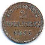 Бавария, 2 пфеннинга (1869 г.)