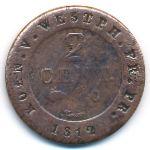Вестфалия, 2 сентима (1812 г.)