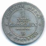 Саксония, 1 новый грош (1865 г.)