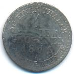 Саксен-Веймар-Эйзенах, 1 грош (1840 г.)