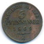 Пруссия, 3 пфеннинга (1869 г.)